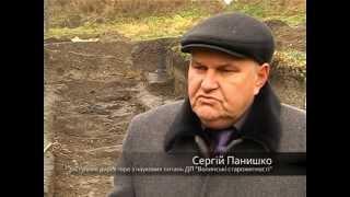 Перезахоронение во Владимире - Волынском(, 2013-01-24T13:20:07.000Z)
