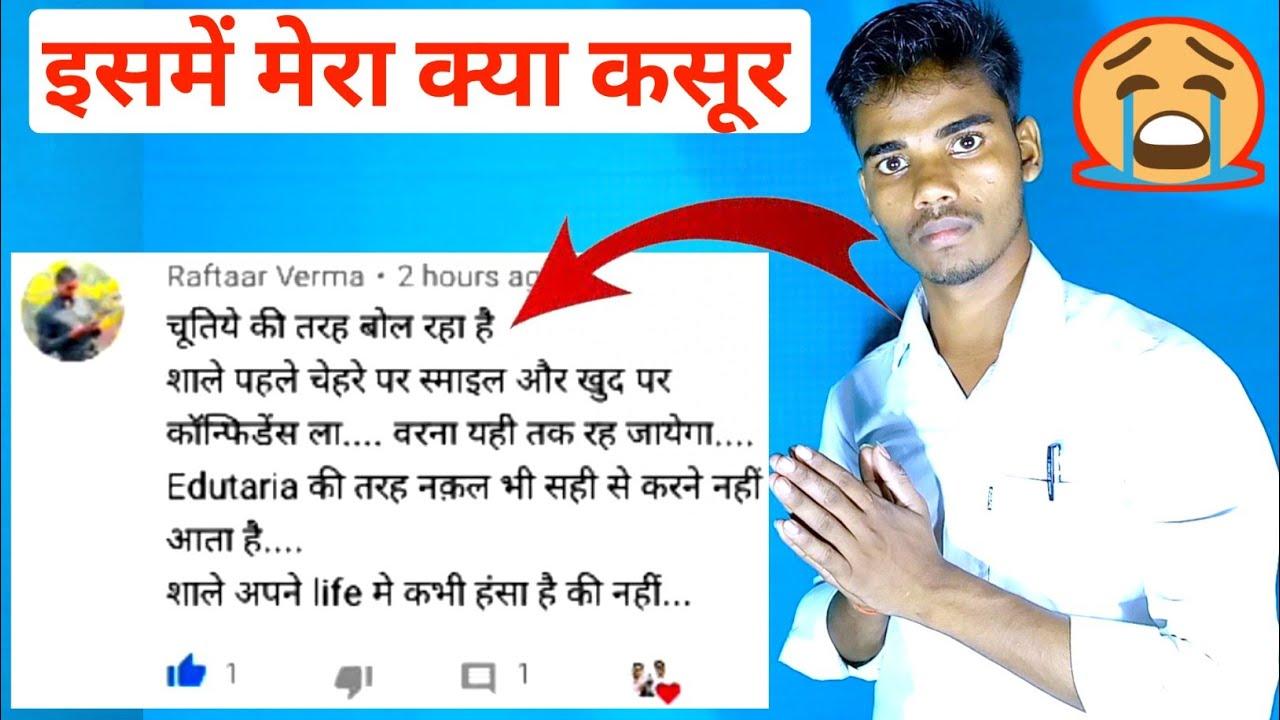 Comment Box,अच्छी बुरी बातें कैसे कटेंगे रातें...!! Sunday comments box, My youtube lifestyle