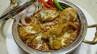 Chicken Handi - Perfect & easiest Chicken recipe