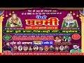4th Barsi Bappu Ganga Das Maharaj ji  Dhera  Butte Wala Garhi (Garhshankar)