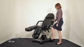 Обзор педикюрного кресла-кушетки модель 234-1