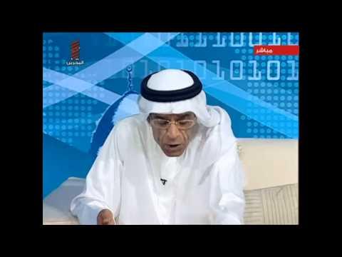Bahrain Television Scandals BTV - سلسلة فضائح تلفزيون البحرين