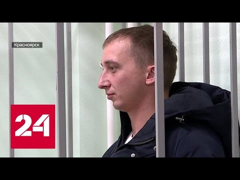 Сын бывшей судьи и его друг, убившие знакомого, арестованы - Россия 24