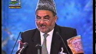 Urdu Speech: Family Life in the Light of Islamic Teachings at Jalsa Salana Germany 1996