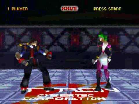 Bloody Roar (1997) Boss Fight