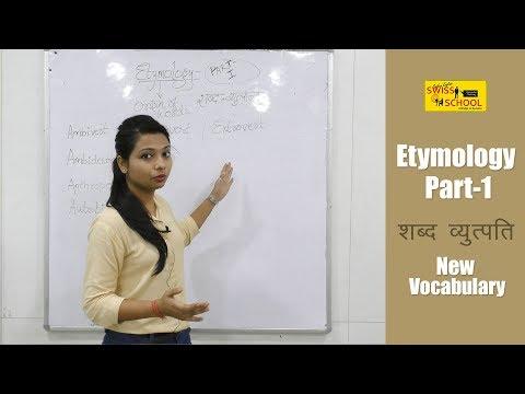 Etymology Part-1