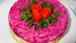 Вкусно - #Салат СЕЛЕДКА под Шубой #Шуба Рецепт Рецепты Салатов(САЛАТ