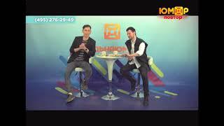 #Настроение Life от 13 04 2018 в гостях  Александр Еловских и Артур Бест