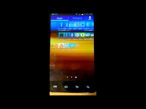 How To: Fixing YouTube On Android 4.0.4 And Higher Samsungs