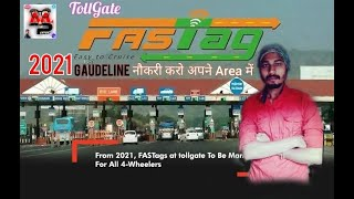 How to work in TollGate   TollGate job 2021 Gaudeline   Toll tax me job kaise payen