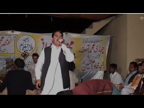 Ch Tariq Vs Raja Bilal Khadim - Pothwari Sher - Gujar Khan - 30.11.2017
