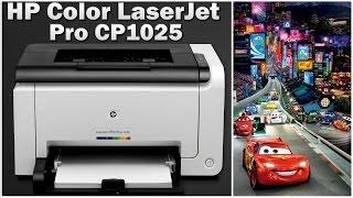 Цветной Лазерный Принтер HP Color LaserJet Pro CP1025 - ОБЗОР