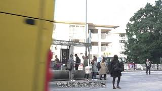 改善華富(南)巴士總站候車排長龍情況 - 張偉楠、黃才立(2019/2/25)