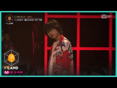 I-LAND by Mnet K-POP
