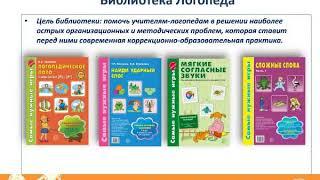 Журналы для дошкольных образовательных организаций