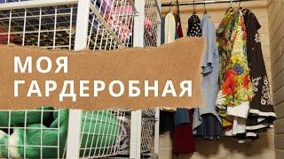 видео гардеробные комнаты дизайн проекты