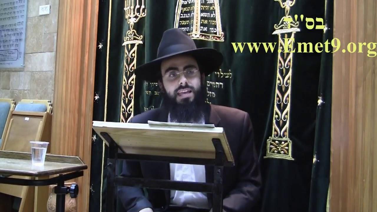 הרב אברהם זיאת -  איזה כיסוי ראש אשה חייבת ללבוש? פאה או מטפחת