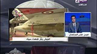 بالفيديو.. سلامة الرقيعى: لن تستطيع الدول الراعية للإرهاب تفكيك مصر