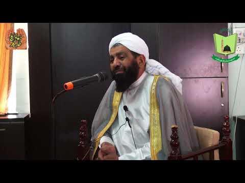 Ramzan ul Mubarak ki Fazilat ka Bayan 3rd Jumma   08-06-18