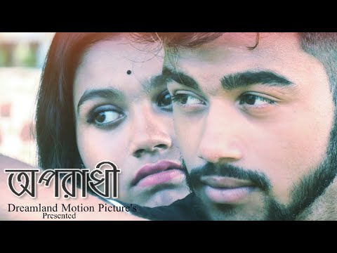 Oporadhi | Ankur Mahamud Feat Arman Alif | Bangla New Song 2018 | Official Video | Dmp Oporadhi song