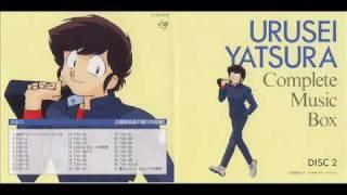 sexto ending de la serie (Urusei yatsura)
