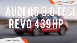 Газ на Audi Q5 3.0 TFSI Revo 439 hp. Разгон 0-100 км/ч за 5 секунд. Разгон 0-220 км/ч за 25 секунд.