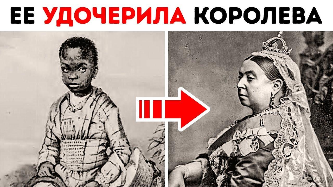 Эту девочку удочерила королева, но ей пришлось вернуться в Африку