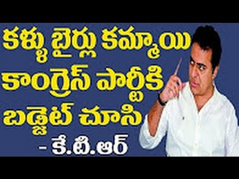 Telangana IT minister KTR fires on Telangana Congress and TDP leaders || Appreciates CM KCR || DPTV