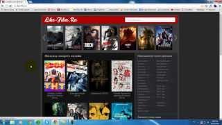 Смотрите кино фильмы онлайн бесплатно