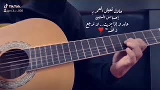 عزف حزين جيتار تاب اغنية تركيه مشهوره سهله حالات واتس اب