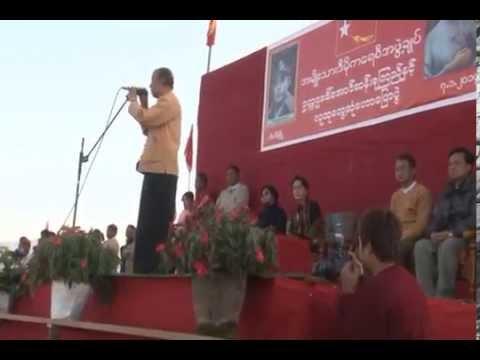 Daw Aung San Suu Kyi Tedim Hawhna
