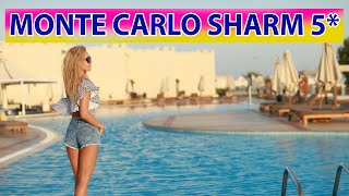 Monte Carlo Sharm Resort & Spa 5* ОБЗОР ОТЕЛЯ. ТЕРРИТОРИЯ, РЕСТОРАНЫ, ПЛЯЖ  #Египет #travel #еда