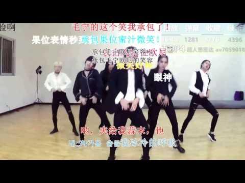 【B站舞蹈区BTS防弹少年团翻跳播放排行榜】自带弹幕