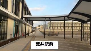 こんにちは!あべこーです! 1月の某日、12月に開業した仙台市地下鉄東...