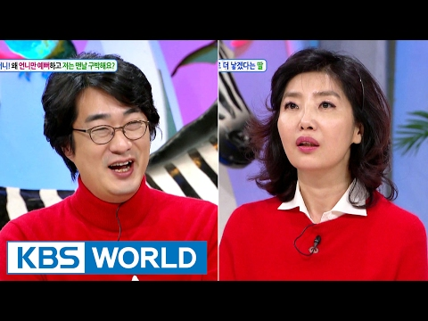 Hello Counselor - Yeo Esther, Hong Hyegeol [ENG/THAI/2017.02.13]