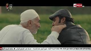 مشهد مؤثر.. شوف دعوات أبو هوجان لابنه في لحظة الفراق #هوجان