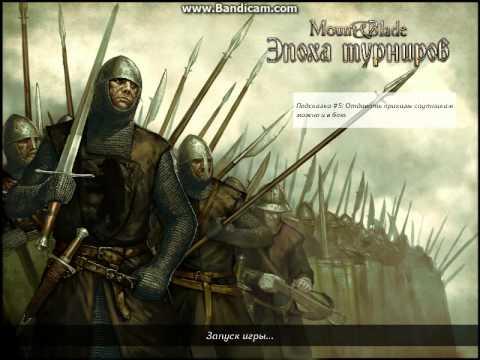 Mount & Blade: Огнем и мечом - Прохождение - #5 - Грабим