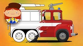 Мультики про машинки: Доктор Машинкова - Раскраски. Пожарная машина. Цвета для детей