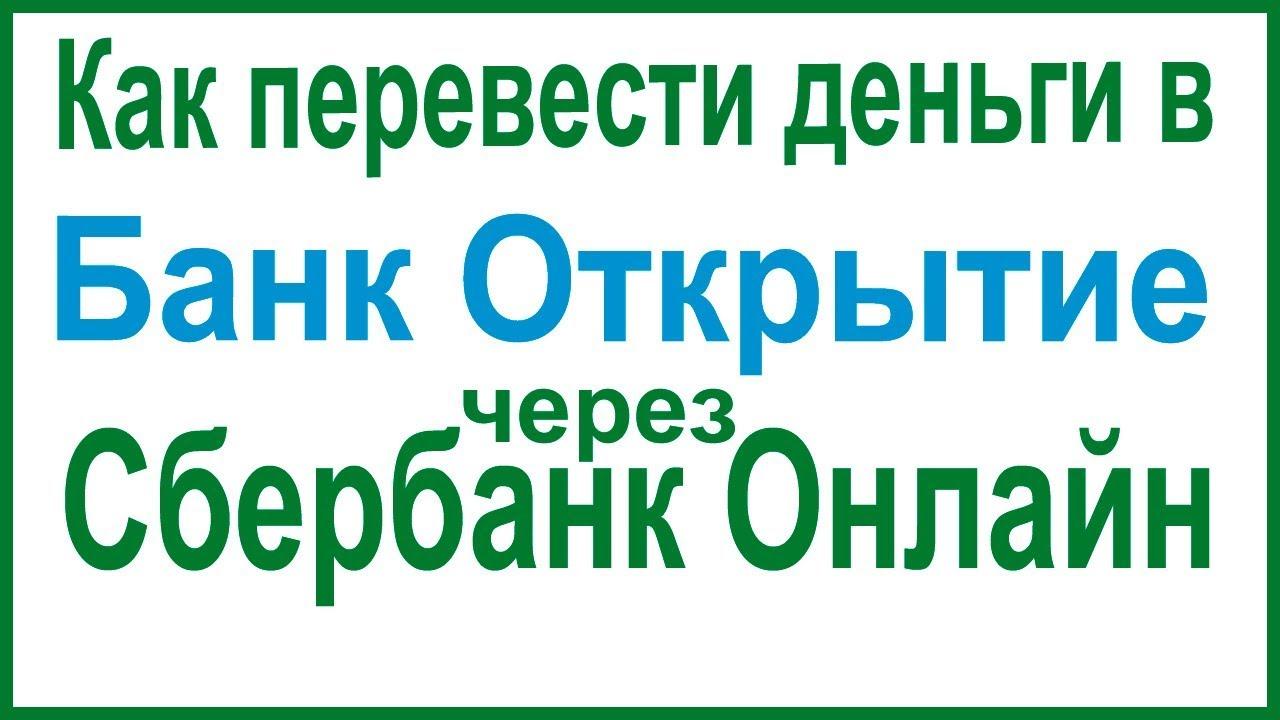 Деньги в долг от частных лиц без залога в москве