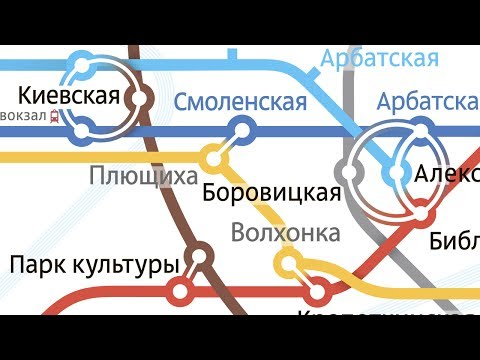 How Moscow's metro grew in 82 years.