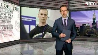 «Тайм-Код»: итоги недели // Международные новости RTVi — 3 марта 2017 года