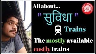 Suvidha Trains The 39 mostly available 39 costly trains