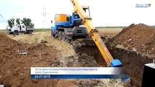Установка промежуточной опоры для энергомоста(, 2015-07-04T13:02:38.000Z)