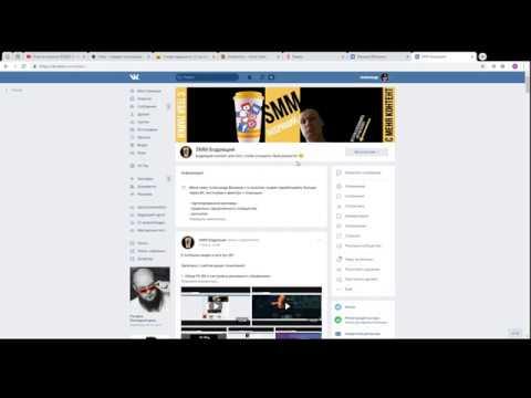 Как перевести группу в паблик ВКонтакте