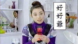 2008年ごろのドコモ905iのCMです。浅野忠信さん、吹石一恵さんが出演さ...