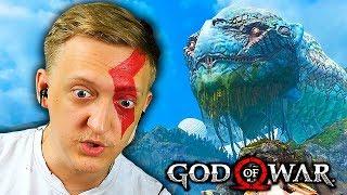 НАЙТИ ДРОЧИЛЬНЫЙ КАМЕНЬ - ЭТО СЕКРЕТНОЕ ЗАДАНИЕ ДУХОВ И НОВЫЙ ДРЕВНИЙ | God of War #8