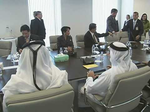 Meeting with Qatar Investment Authority