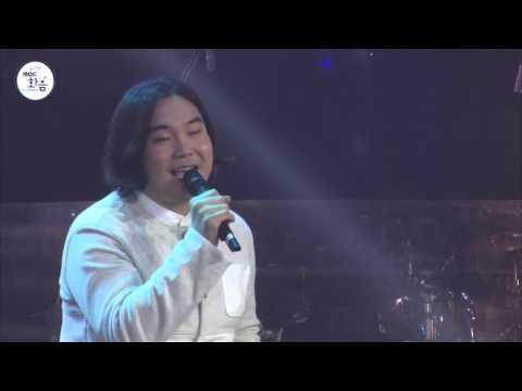 Yoo Jae Hwan - Coffee, 유재환 - 커피 [2016 Live MBC harmony with 별이 빛나는 밤에]