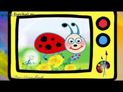 Как нарисовать божью коровку. Оживающие рисунки / How to draw a ladybug. Наше всё!