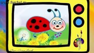 Как нарисовать божью коровку. Оживающие рисунки / How to draw a ladybug. Наше всё!(Героем нового сюжета стала божья коровка, которая в конце обязательно ОЖИВЁТ! Особое очарование сюжету..., 2014-02-16T12:54:50.000Z)